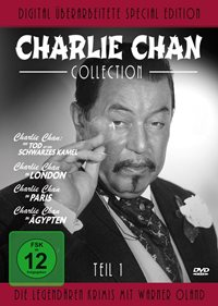 DVD Box Cover