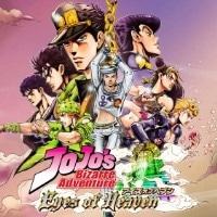 JoJo's Bizarre Adventure: Eyes of Heaven, Rechte bei Bandai Namco Entertainment