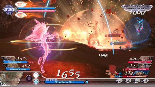 Dissidia Final Fantasy NT Bild 1